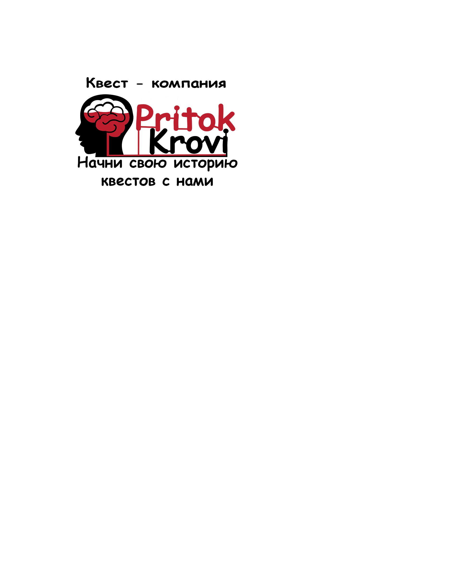 Изображение Pritokkrovi