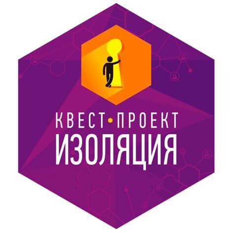Изображение Изоляция (Харьков)