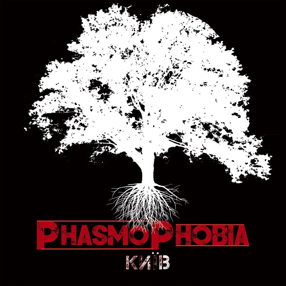 Изображение PHASMOPHOBIA KIEV
