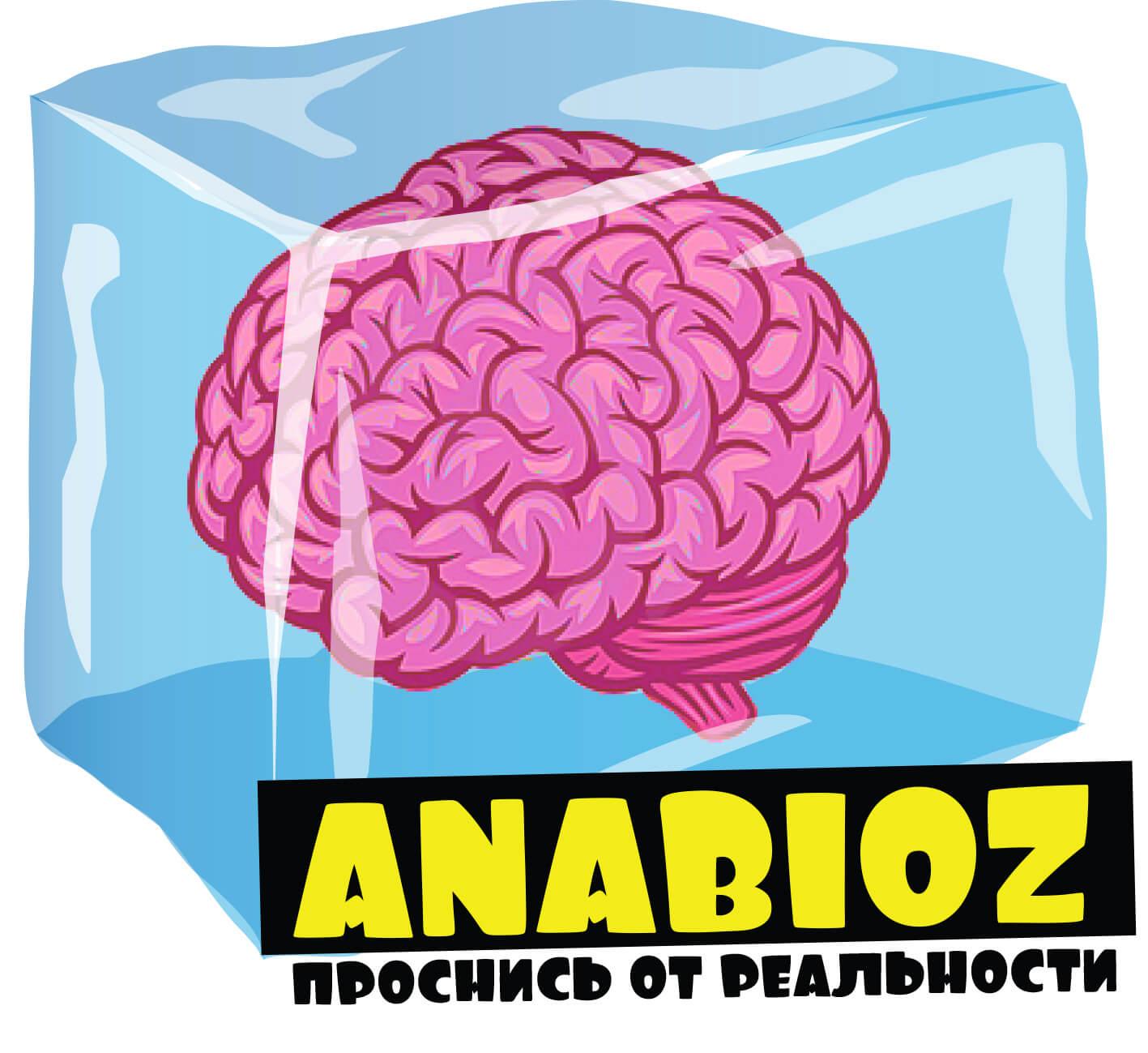 Изображение Anabioz