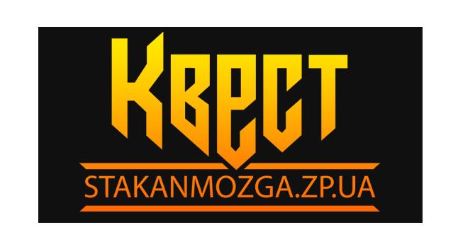 Изображение StakanMozga
