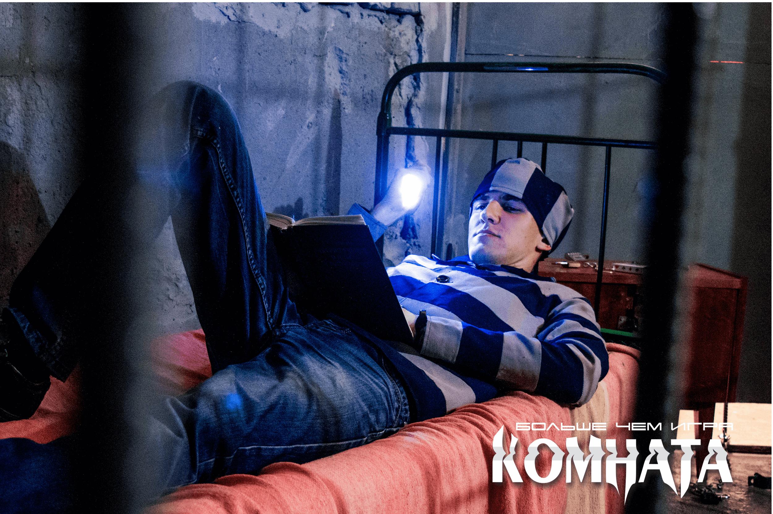 2 Фото квест комнаты Побег из тюрьмы в городе Полтава