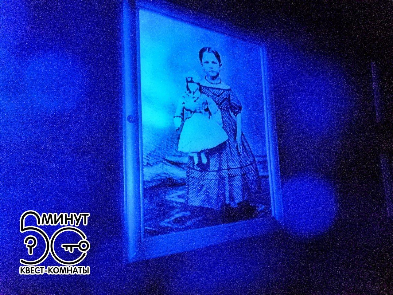 3 Фото квест комнаты Кукла в городе Сумы