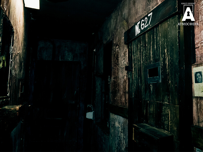 2 Фото квест комнаты Остров Проклятых в городе Харьков