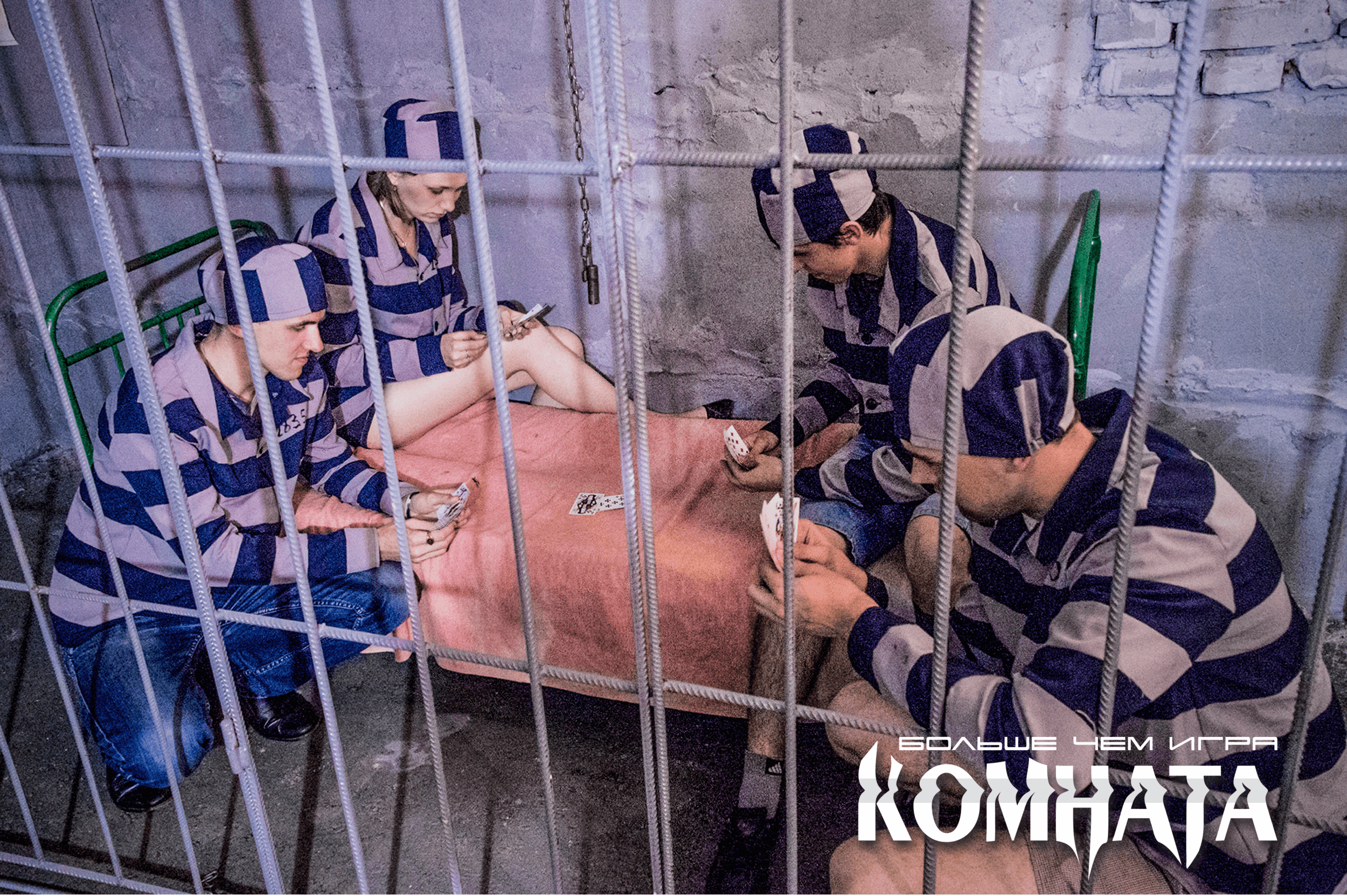 3 Фото квест комнаты Побег из тюрьмы в городе Полтава