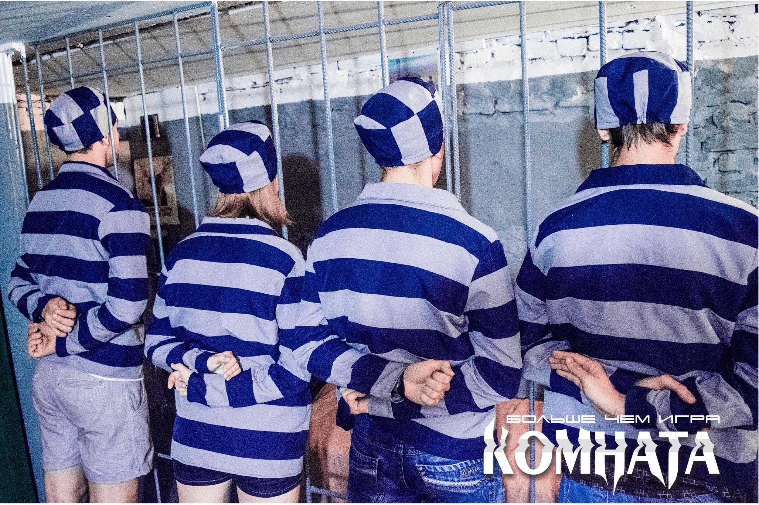 1 Фото квест комнаты Побег из тюрьмы в городе Полтава