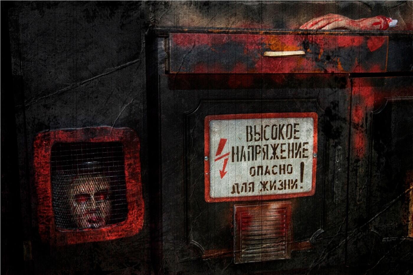 2 Фото квест комнаты Спасти заложника (Мишу) 2.0 в городе Киев