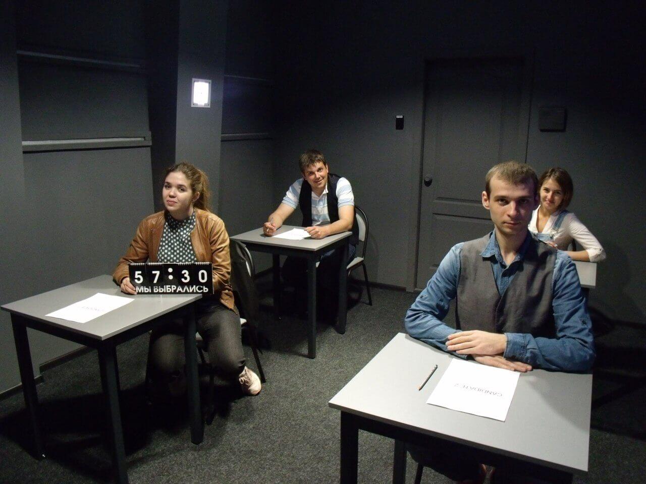 3 Фото квест комнаты Экзамен - кино-квест в городе Харьков
