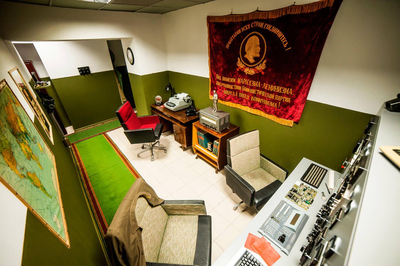 3 Фото квест кімнати Ядерна загроза в місті Київ