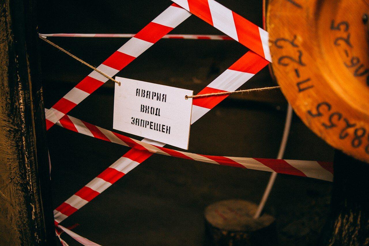 1 Фото квест кімнати Останній забій в місті Дніпро
