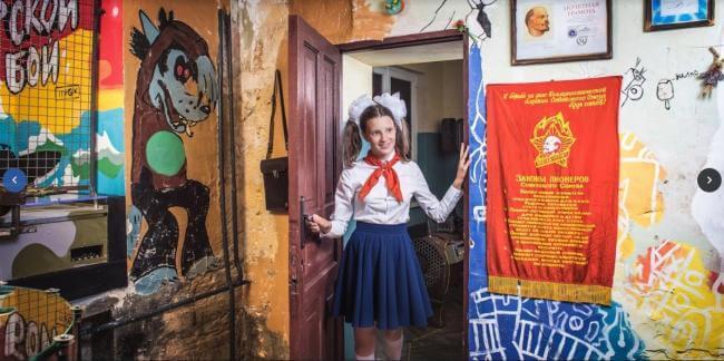 Картинка квест кімнати Покинутий табір в городе Одеса