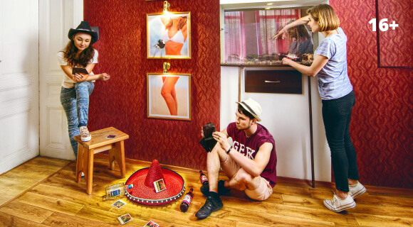Картинка квест комнаты Похмелье  в городе Львов