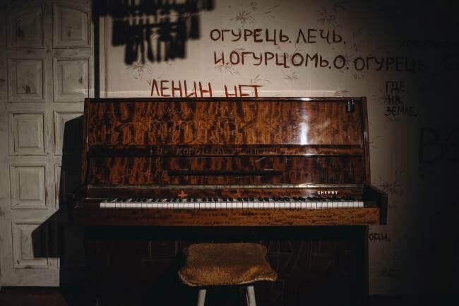 Картинка квест комнаты Квартира сумасшедшего в городе Харьков