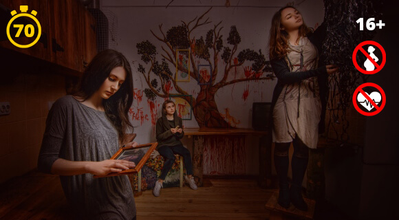 Картинка квест комнаты Экзорцист в городе Львов