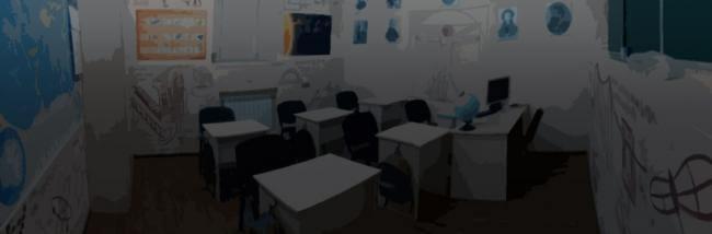 Картинка квест комнаты Назад в будущее в городе Черкассы