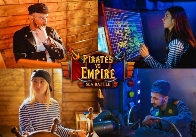 Картинка квест кімнати Пірати проти Імперії в городе Львів