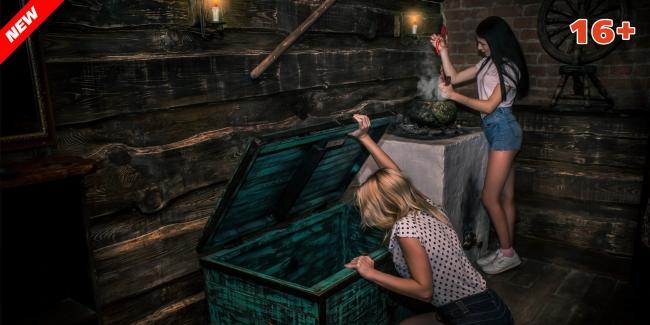 Картинка квест комнаты Дом ведьмы в городе Харьков