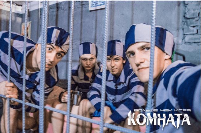 Картинка квест комнаты Побег из тюрьмы в городе Полтава
