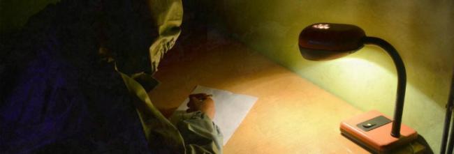 Картинка квест комнаты Убежище ученого в городе Ровно