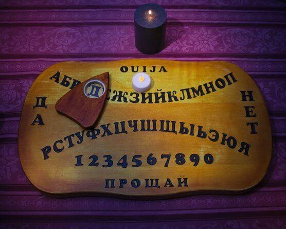 Картинка квест кімнати  Уіджи: Дошка Диявола в городе Дніпро