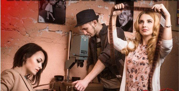Картинка квест кімнати Таємна Фотолаборатория в городе Полтава