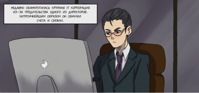 Картинка квест комнаты Время-Х в городе Харьков
