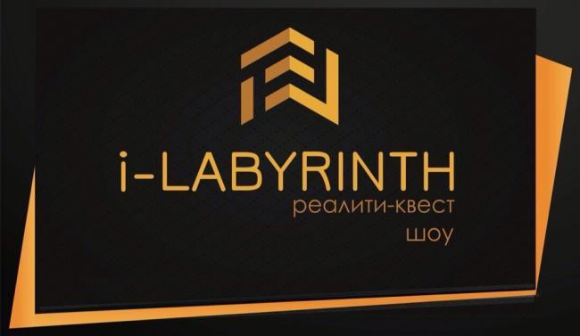 Картинка квест кімнати i-LABYRINTH в городе Київ