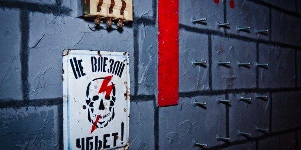Картинка квест комнаты По следам Франкенштейна в городе Харьков