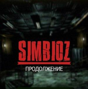 Картинка квест кімнати Симбіоз. Продовження в городе Дніпро