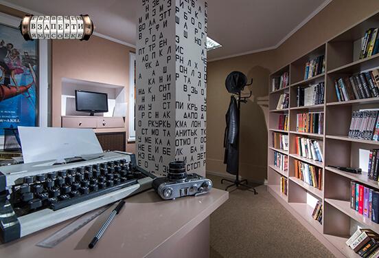 Картинка квест комнаты Конспиративная квартира в городе Киев