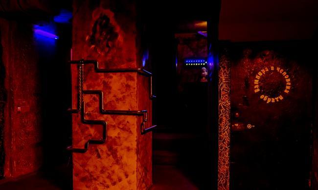 Картинка квест комнаты Dark Hunter в городе Днепр