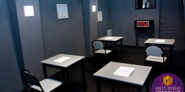 Картинка квест комнаты Последний экзамен в городе Полтава