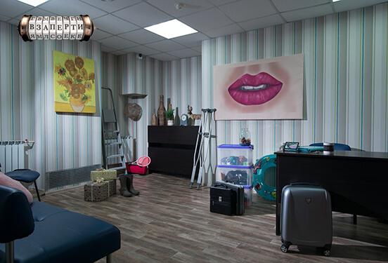 Картинка квест комнаты Бюро находок в городе Киев