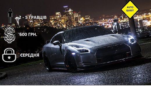 Картинка квест кімнати По слідах капітана в городе Львів