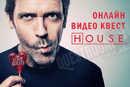 Картинка квест кімнати Онлайн відео квест Доктор Хауc в городе Київ